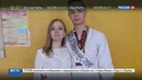 Новости на Россия 24 • На украинскую люстрацию кинули молодую кровь