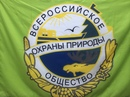 Министерство-Экологии Московской-Области фото #40
