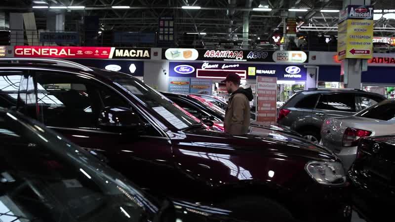 АвтоГрад - объединяя поколения