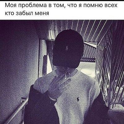 Артуш Эбоян