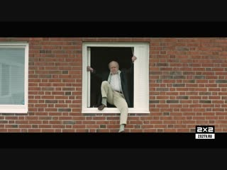 Столетний старик, который вылез в окно и исчез. Премьера на 2х2! [Сегодня в 01:10]