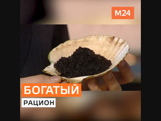 Сколько стоит самый дорогой завтрак Москвы?