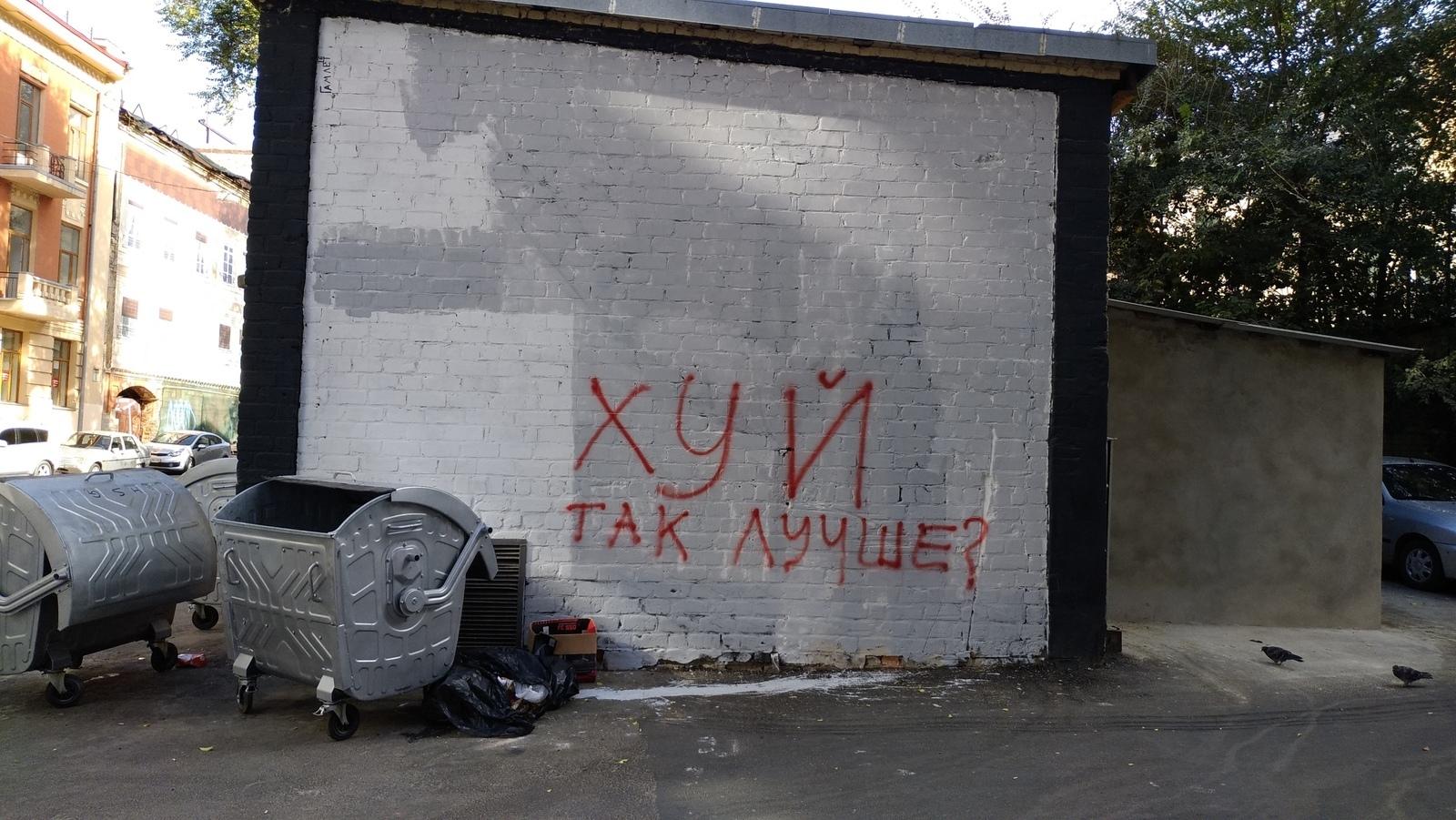Тем временем искусство в Харькове