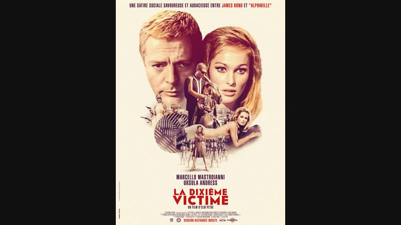 Десятая жертва 1965. ( итал. La Decima Vittima ) реж.Э.Петри