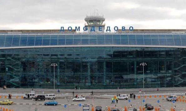 Как с Курского вокзала добраться до Домодедово Рекомендации и советы