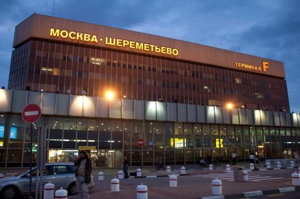 Как добраться из Домодедова в Шереметьево. Какие есть варианты Московский воздушный коридор - это крупнейший транспортный и пересадочный узел для авиапассажиров. Он образован совместной работой