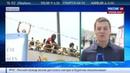 Новости на Россия 24 • В матче Албании и Швейцарии два брата сражаются против друг друга