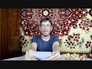 Обзор на доставку Ордынской кухни Вкус Ордынки