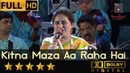 Kitna Maza Aa Raha Hai - कितना मज़ा आ रहा है from Raja Jani 1972 by Gauri Kavi