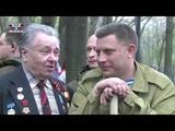 Батяня комбат ДНР