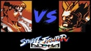 STREET FIGHTER ALPHA ZERO 2 '97 (Unl) (Pirate) - NES Longplay - Ryu Playthrough NO DEATH (FULL GAME)