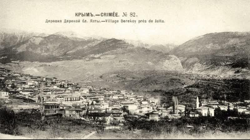 В 1922 году мусульмане Дерекоя смогли добиться открытия мечети