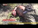 Разгром батальона Айдар 5 09 2014 часть 1