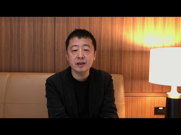Цзя Чжан-Кэ видеообращение / Jia Zhang-Ke greetings