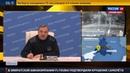 Новости на Россия 24 • Катастрофа Боинга аэропорт Ростова-на-Дону 19 марта полностью закрыт