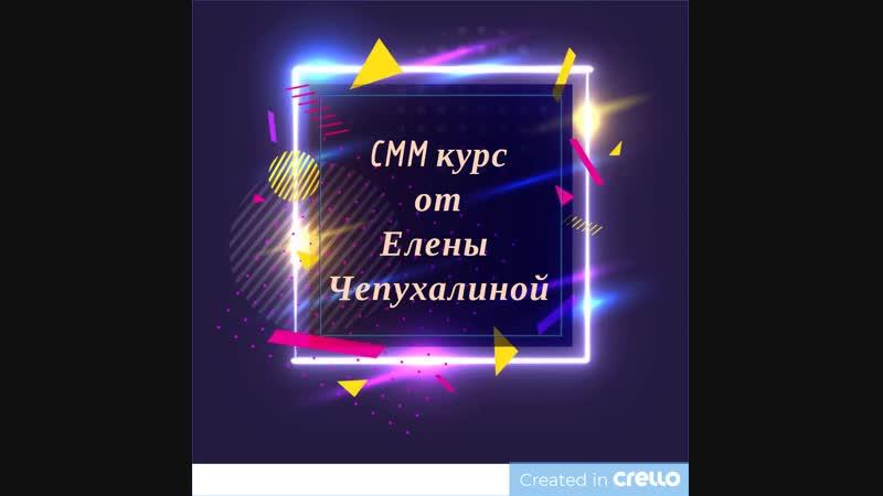 CMM для начинающих