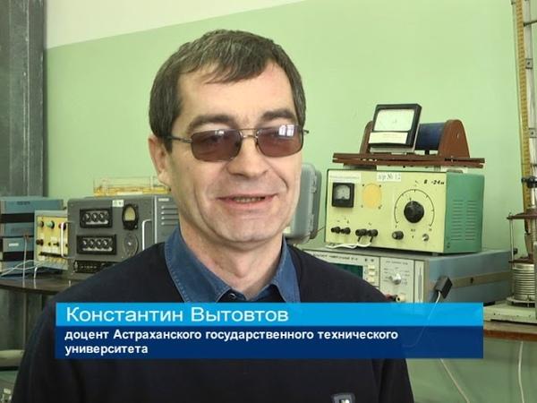 ГТРК ЛНР. Доцент Астраханского университета провел лекцию для учеников Республиканской МАН
