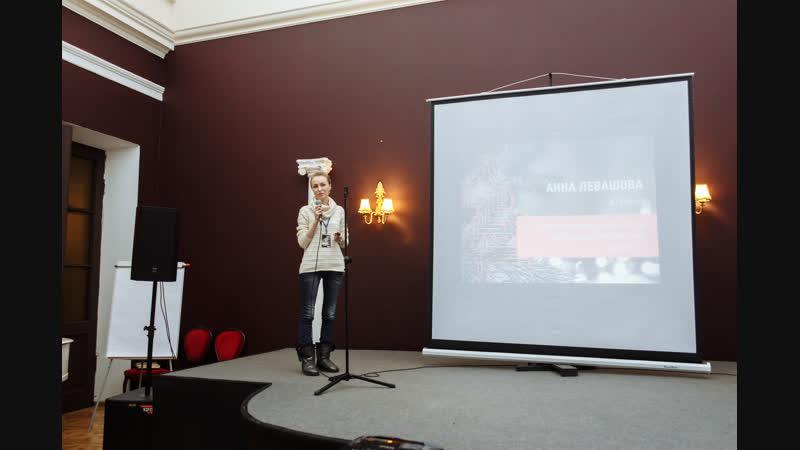 Анна Левашова, Использование дополненной реальности банком Тинькофф для привлечения инвестиций на ПМЭФ-2018