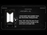 18024 BTS OFFICIAL LIGHT STICK VER.3 (ARMY BOMB) App Manual