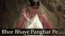 Bhor Bhaye Panghat Pe Satyam Shivam Sundaram Lata Mangeshkar Песня из индийского кинофильма Истина любовь и красота