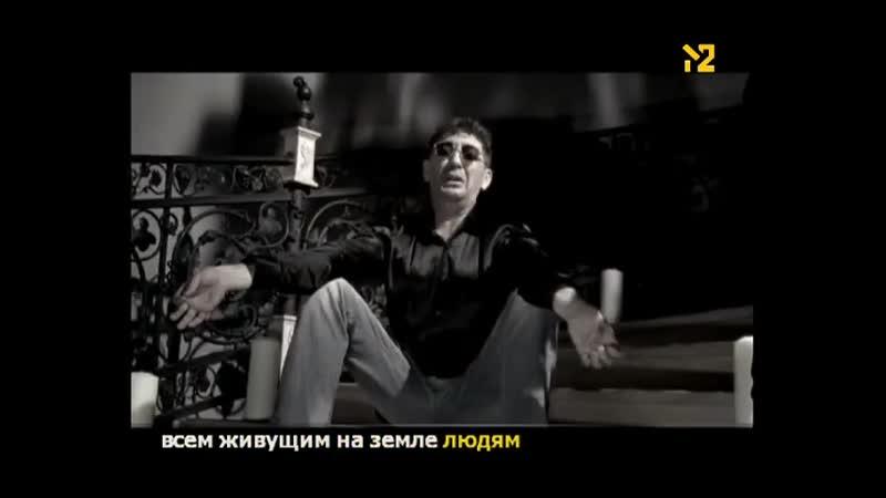 А.Розембаум, И.Кобзон, Г.Лепс - Вечерняя застольная (М2)