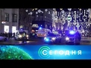 Сегодня . 05-09-18_00-00/В Лондоне в магазине Ноттинг-Хилла зафиксирован новый случай химической атаки.