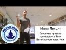 Основные правила тренировки в йоге. Безопасность практики.