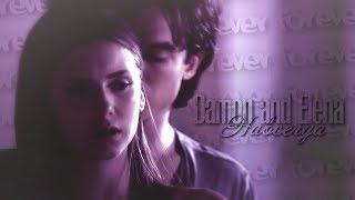 ❥ Damon and Elena I наверно, это и есть любовь
