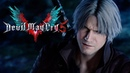 Devil May Cry 5 - Dante Official Gameplay Trailer TGS 2018