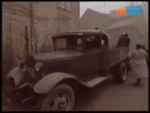 По имени Барон-1 серия(эпизод) со мной