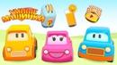 Умные машинки и завтрак - Мультики про машинки - Игры развивающие