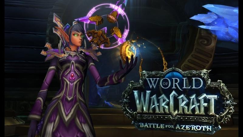 Вестник войны Йенаж - новый мировой босс - World of Warcraft Battle for Azeroth