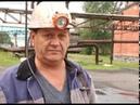 Угольное градообразующее предприятие «Северный Кузбасс» пытаются захваатить рейдеры-уголовники.