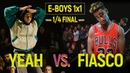 Yeah vs Fiasco E Boys 1x1 1 4 final @ Move Prove International 2018