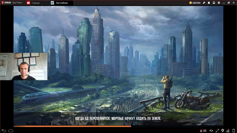 The OutLived Геймплей android free to play