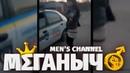ОТЕЦ ОДИНОЧКА, ЯЖЕМАТЬ И МЕНТЫ - разборки на улице