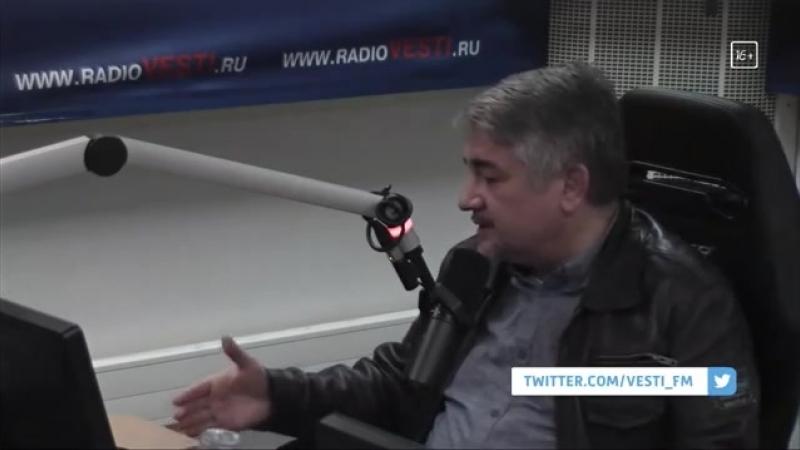 Р Ищенко Слава Богу что у власти Украины не такие умные политики как М Б Погребинский желающие дружить с РФ 05 10 18