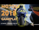 GAMEPLAY MOTOGP FRANCE 2018