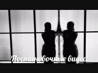 Sova dance