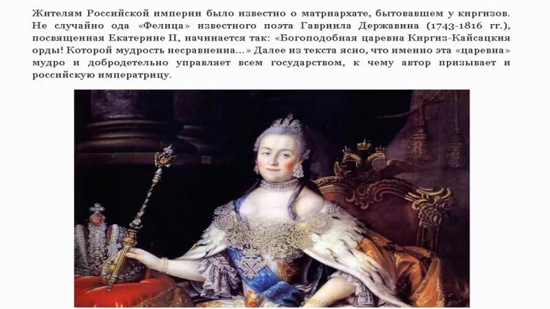 CHem kazahi otlichayutsya ot kirgizov