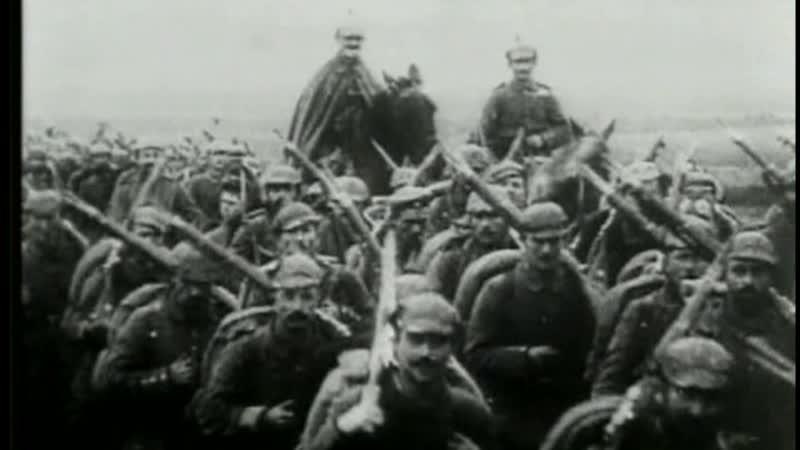 Первая мировая война. Битвы в окопах 1914 - 1918 (эпизод 4).