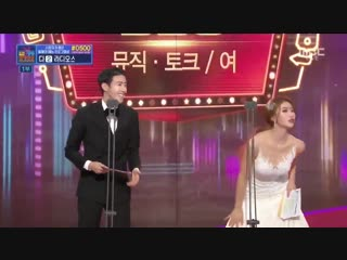 Mijoo said fuck yall awards shows this is my stage