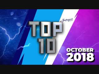 Топ 10 лучших моментов октября Зенит-Казань - Top 10 Plays of October Zenit-Kazan