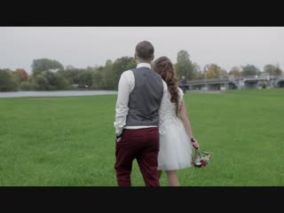 Свадьба Маша и Илья