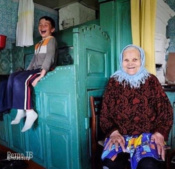 А вы ездили в гости в деревню к бабушке