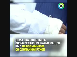 Казахстанский школьник спас из огня двоих детей