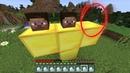 САМЫЙ ПРОСТОЙ ТРЮК! КАК ЗАТРОЛЛИТЬ В Minecraft МАЙНКРАФТ ЛОВУШКА ДЛЯ НУБОВ