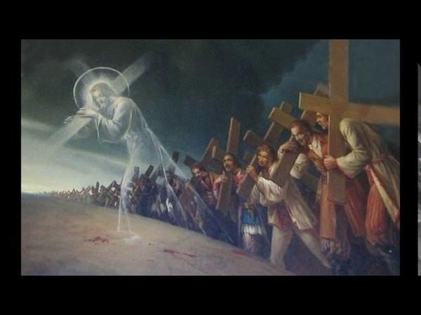Каждый несет свой крест в одиночку...
