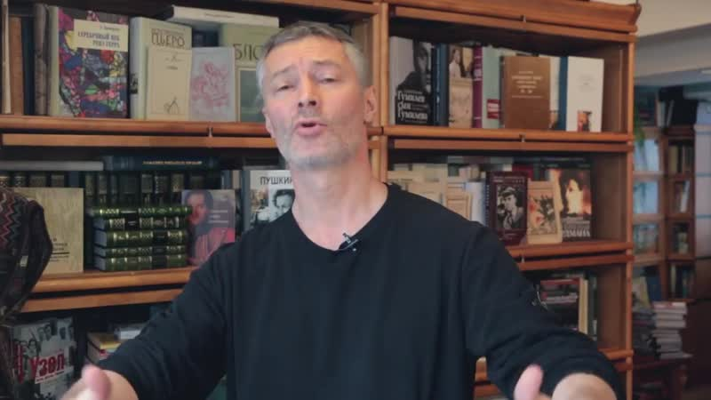 Евгений Ройзман Историческая справедливость Муниципальный фильтр и честные выборы Ройзман