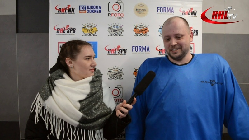 Интервью после матча Александра Пантюхина